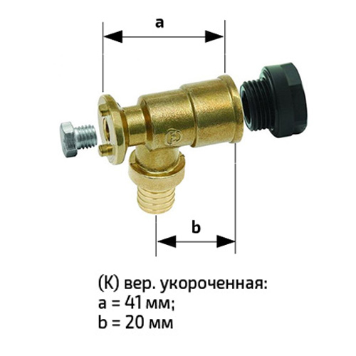 Отвод KAN-therm Push латунный короткий, фиксируемый 14х2 G1/2 (K) ВР